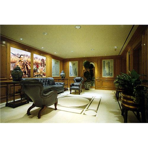 English-style lounge